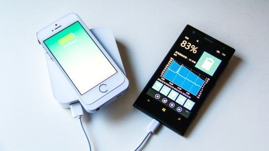 ark-qi-charger-003