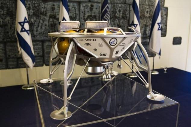 A model of an Israeli spacecraft is displayed on a podium before a meeting between Israeli President Reuven Rivlin and Israeli space team, SpaceIL, in Jerusalem October 7, 2015. REUTERS/Ronen Zvulun