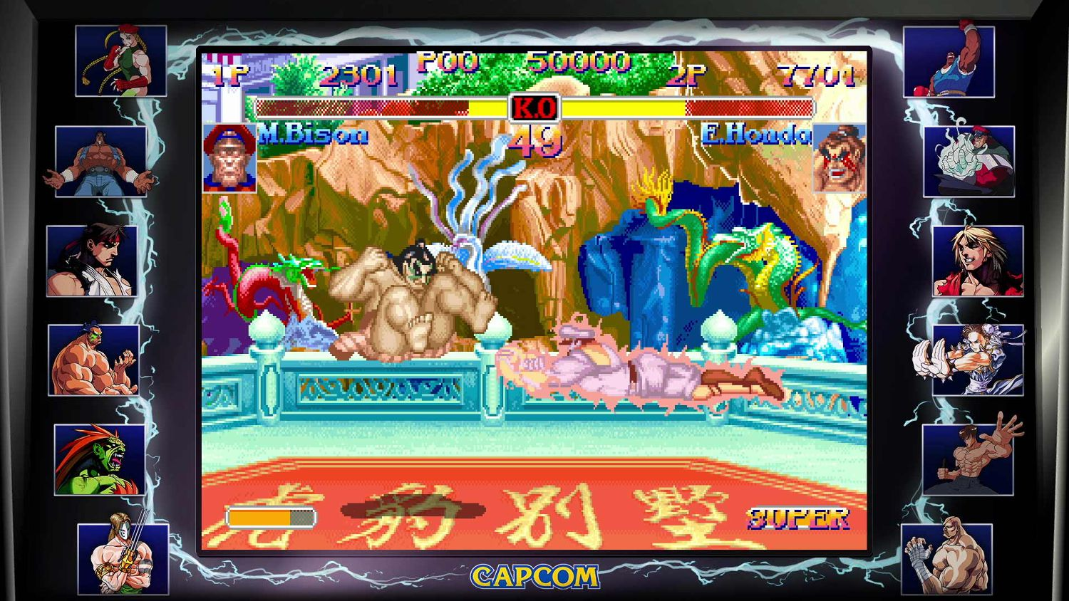 Street Fighter 30th Anniversary Collection — Review - Meio Bit