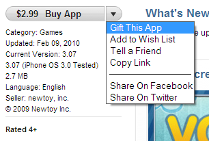 Gift_This_App
