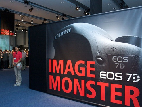 canon image monster