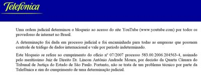 youtube_s.jpg