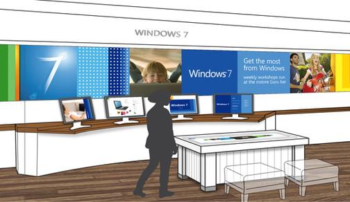 Área do Windows 7, com display gigantesco por toda a loja. (Gizmodo)