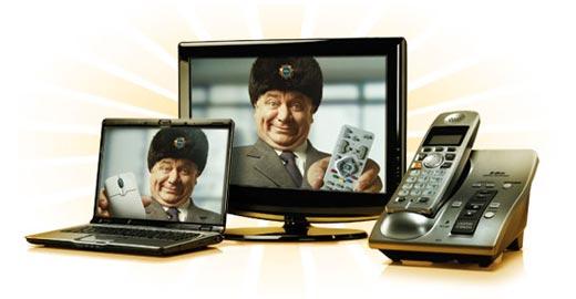 Combos incluem banda larga, TV por assinatura e VOIP. (Reprodução: site NET Virtua)