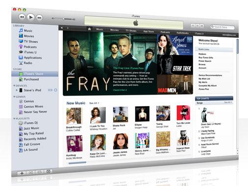 Suposto iTunes 9, com nova navegação da iTunes Store. (Reprodução)