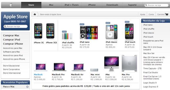 Olá, Apple Store brasileira!