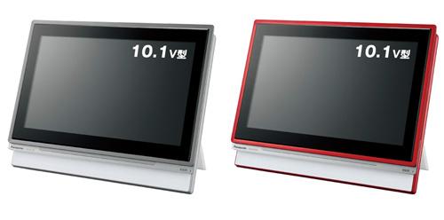 Panasonic DMP-BV200, com 10,1 polegadas.