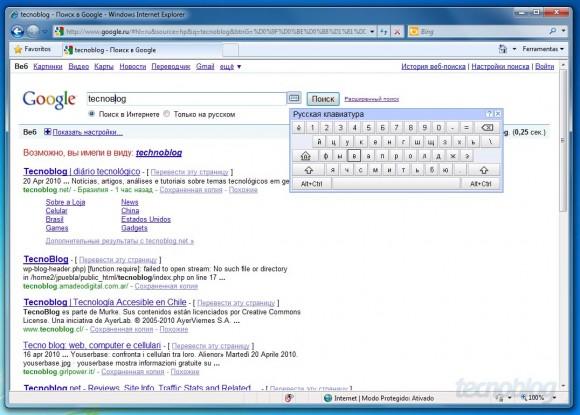 Busca no Google russo com opção de teclado virtual.