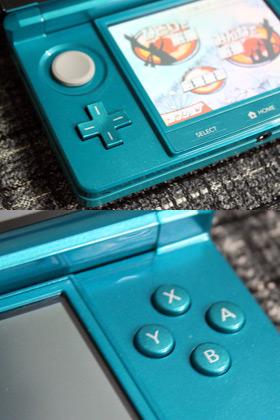 Leia o nosso Review do Nintendo 3DS