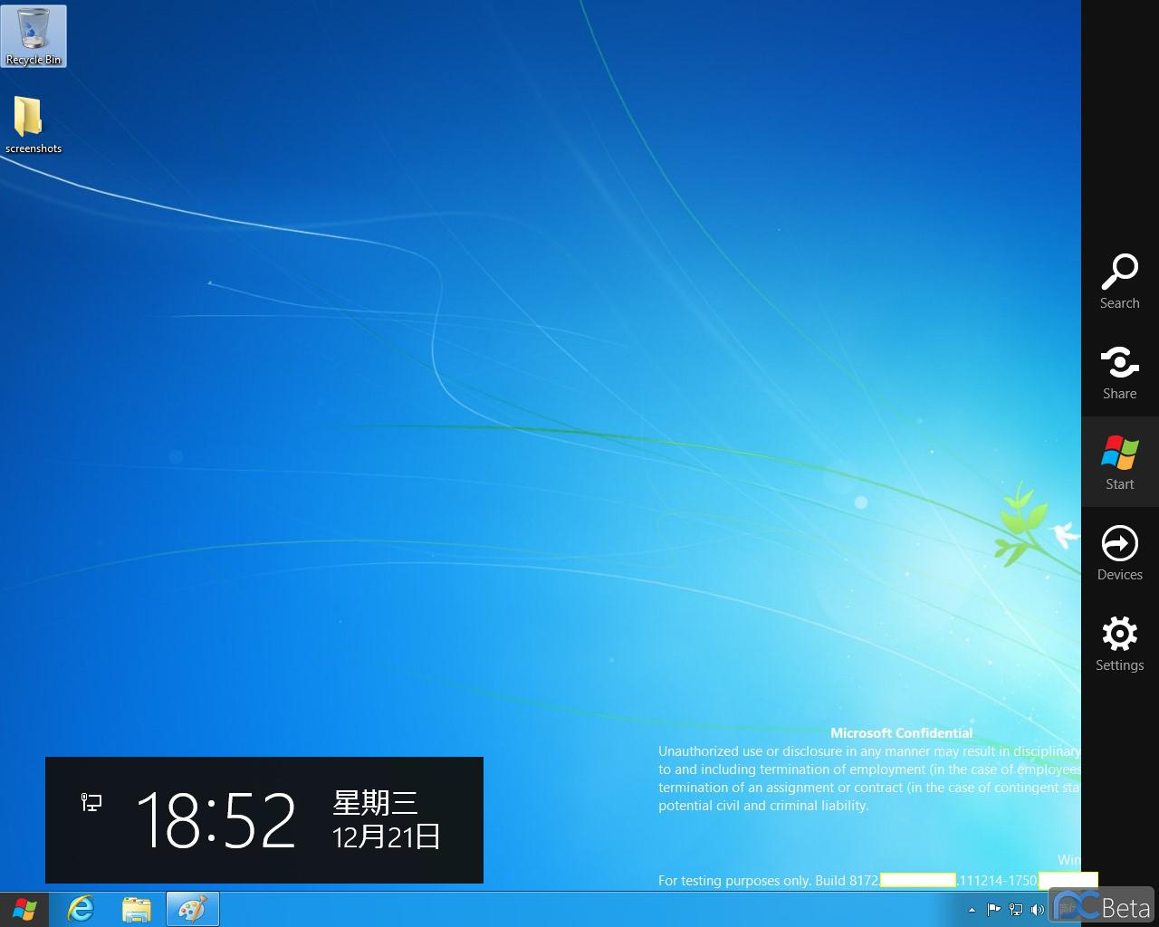 Windows 8 build 8172 capturado em imagens
