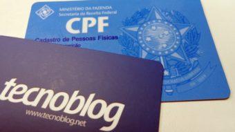 Como tirar CPF pela internet [1ª e 2ª via]