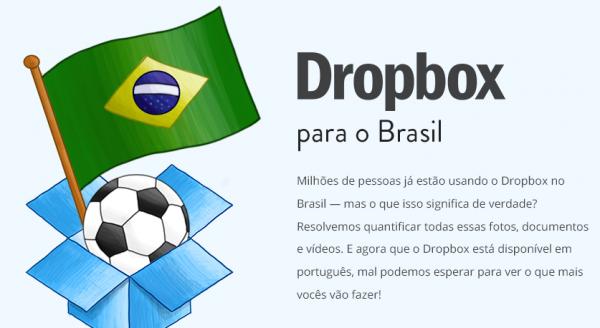 dropbox-brasil
