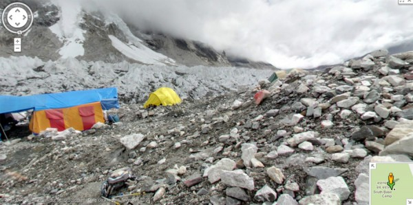 """Everest no Street View: aviso de """"endereço aproximado"""" é indispensável."""