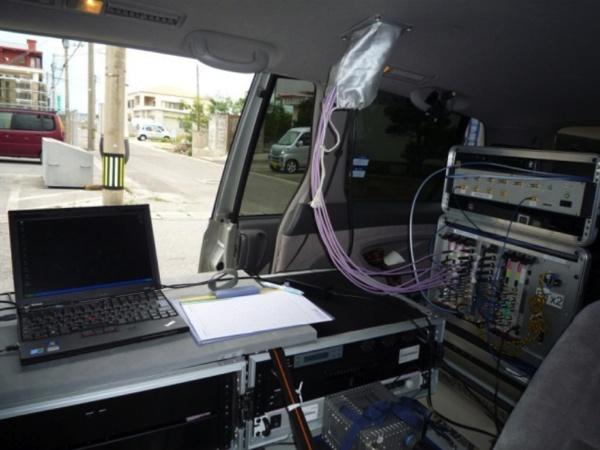 Unidade móvel de testes da NTT DoCoMo