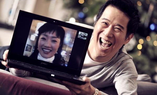 O Instituto DataThás adverte: Skype causa alegria extrema (foto: divulgação)