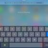 Spotlight no iOS 7 mudou a forma de acesso: basta puxar o dedo de cima para baixo na área de aplicativos