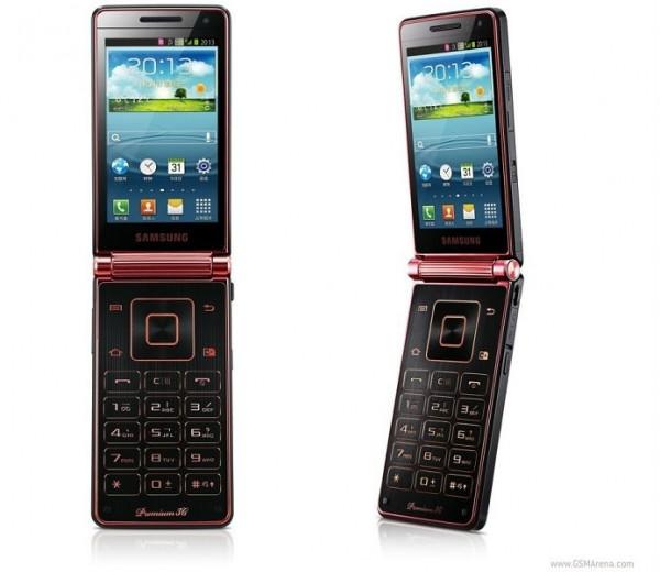 smartphone flip