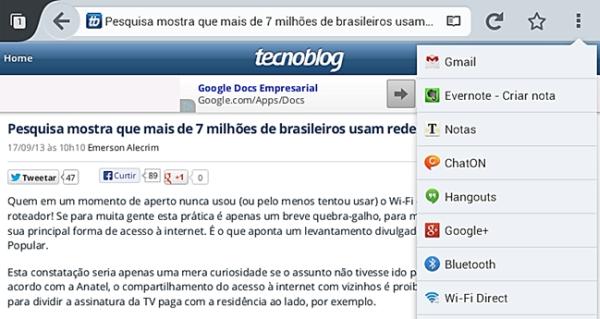 Botão para compartilhamento de links do Firefox