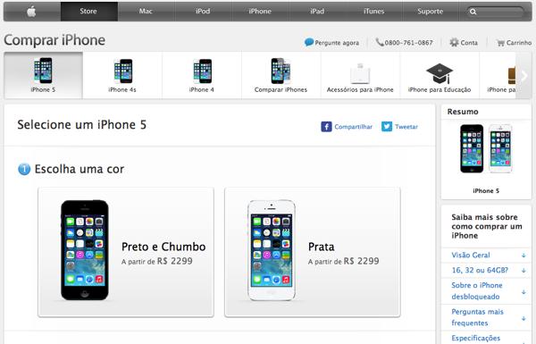 novo-preco-iphone5