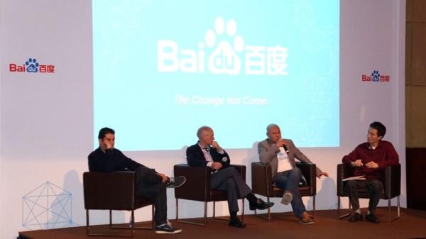 Baidu - evento