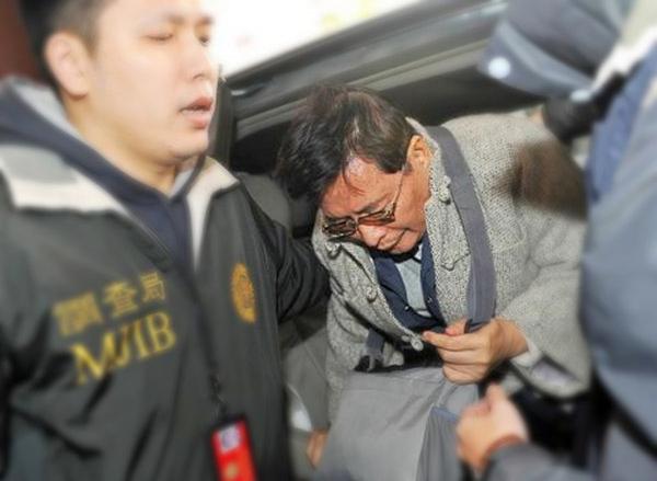 Prisão de funcionários e ex-funcionários da Foxconn (Fonte: Taipei Times)