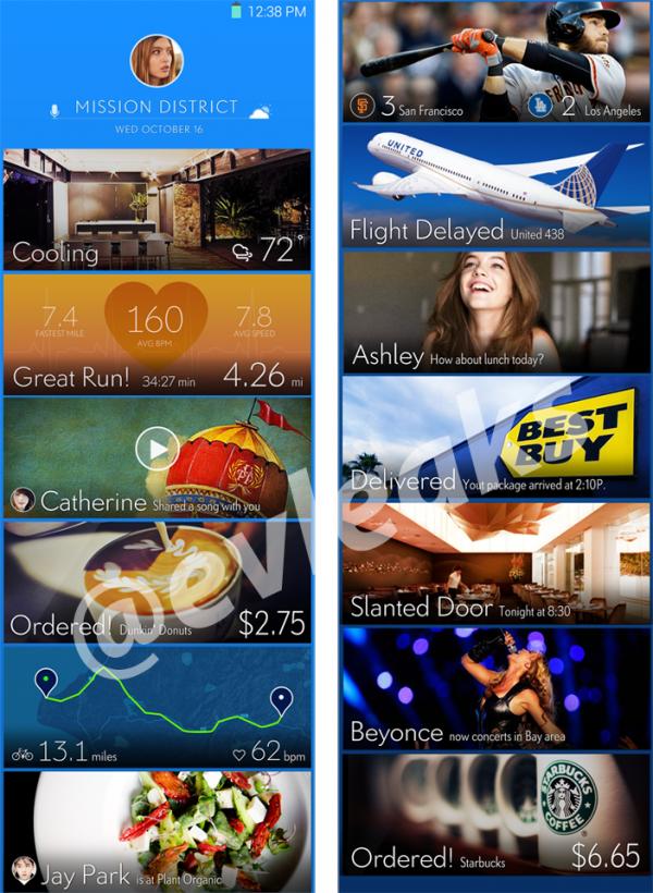 samsung-interface-google-now