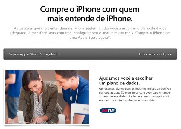 apple-store-rio-tim