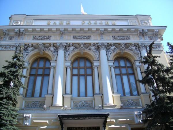 Banco Central da Rússia avisa: pagar serviços e produtos com outras moedas que não o rublo é ilegal