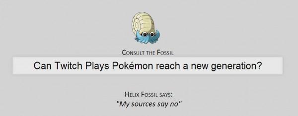 helix ask