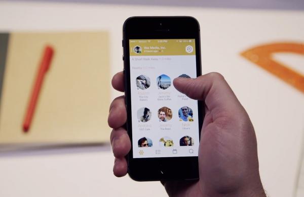 Swarm: aplicativo para fazer check-in, dos mesmos criadores do Foursquare