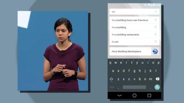 android-l-teclado