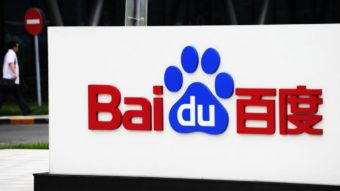 O Baidu está deixando o Brasil, mas seu antivírus permanece