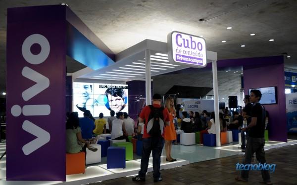 campus-party-recife-2014-cubo-conteudo