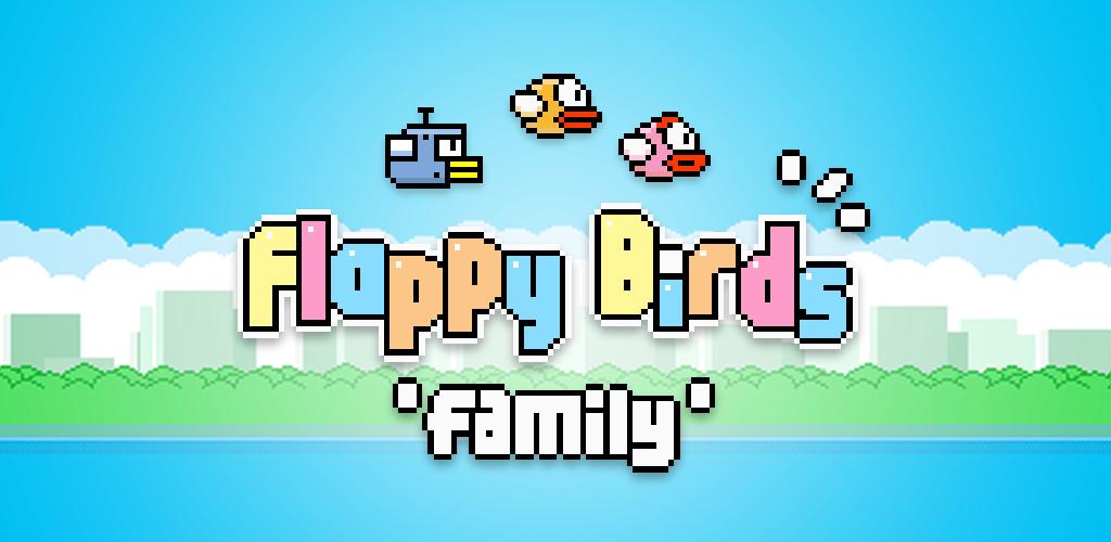 flappy birds new