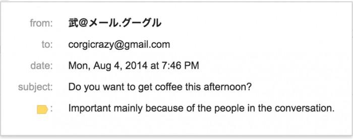 Endereço de email com caracteres não latinos