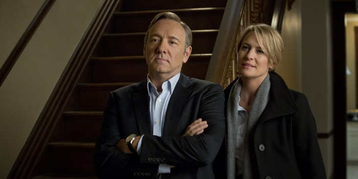Cena de House of Cards, série original do Netflix transmitida em 4K