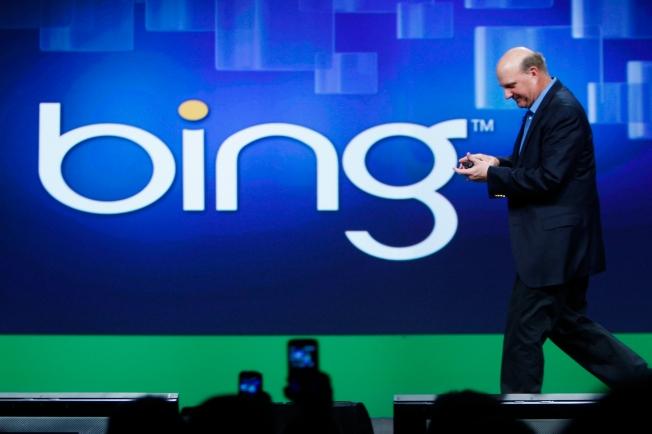 Os mais buscados no Bing