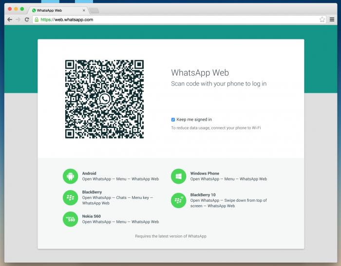 Usuário precisa escanear QR Code para habilitar recurso
