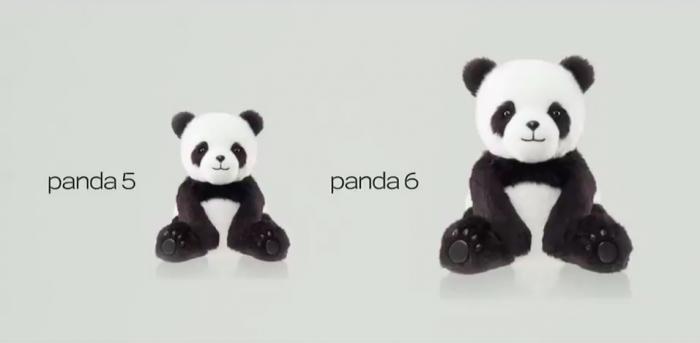 panda56