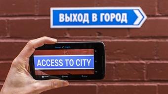 Google translate agora aceita entradas de voz tecnoblog assim que o google translate faz tradues a partir de imagens stopboris Choice Image