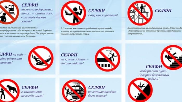 Alerta russo sobre os perigos das Selfie