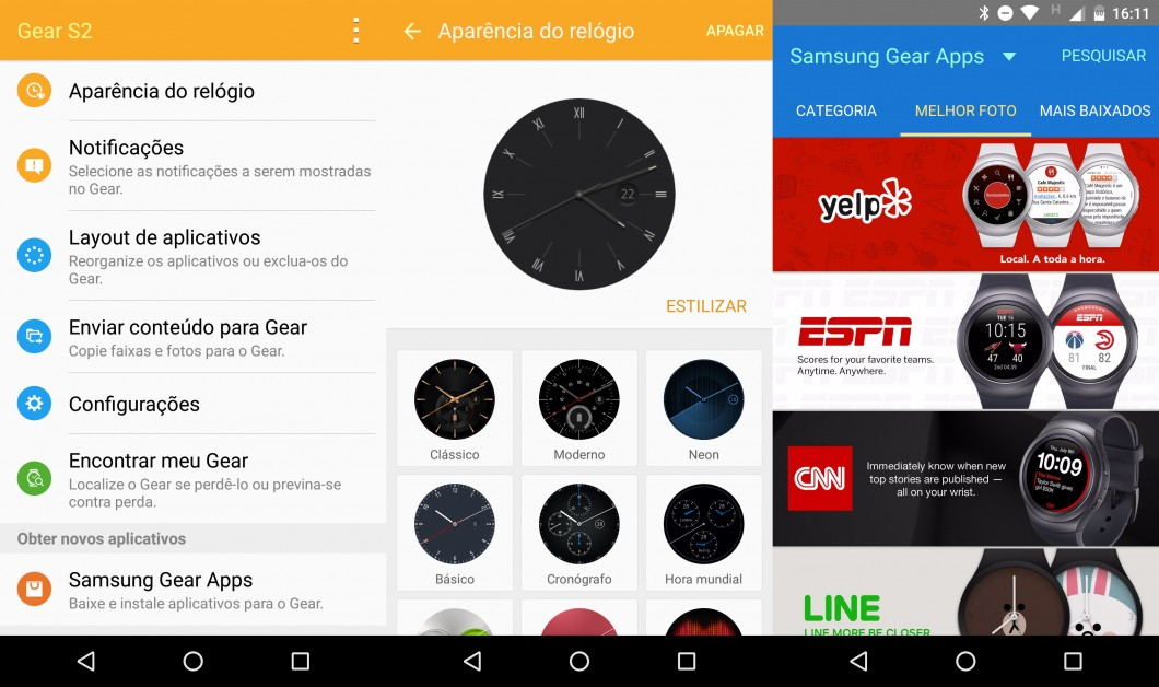 gear-s2-apps