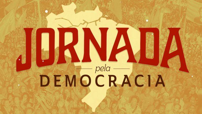 """""""Jornada pela Democracia"""" é o nome da campanha de crowdfunding da presidente afastada, Dilma Rousseff."""