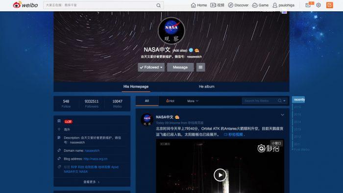 weibo-nasa