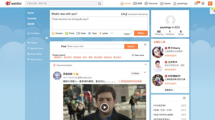 weibo-twitter-copia