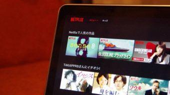 Os filmes e séries que vão deixar o catálogo da Netflix em setembro (1 a 30/09)