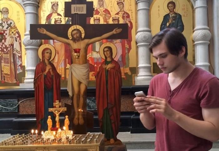 Russo é condenado por jogar Pokémon Go em igreja – Tecnoblog