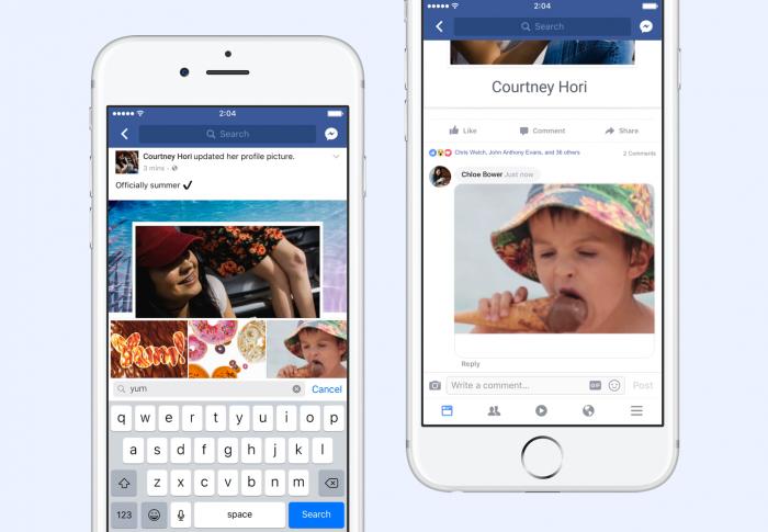 Facebook ahora acepta GIF en los comentarios