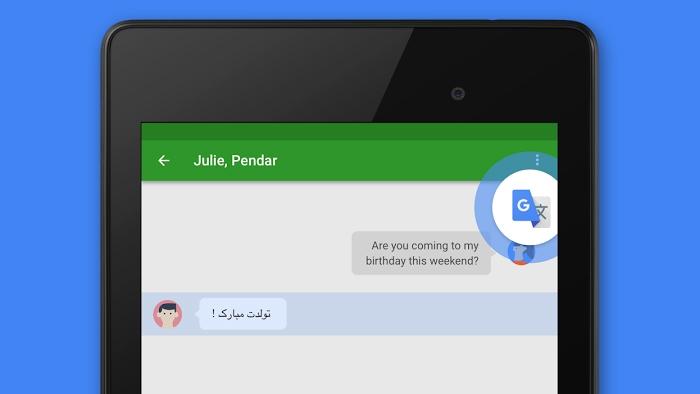 tradutor de texto para celular nokia