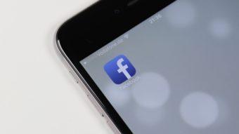 Como aceitar ou rejeitar todos os pedidos de amizade do Facebook